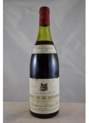 Beaune Clos des Marconnets Chanson 1978