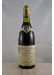 Hospices de Beaune Volnay Santenots Cuvée Jehan de Massol Seguin Manuel 1990